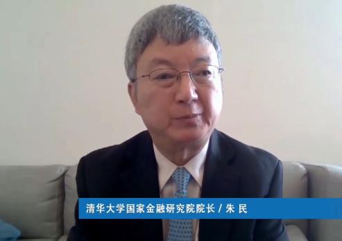 朱民:数字货币的发展是人民币国际化一个重要的领域和渠道|在线外汇交易