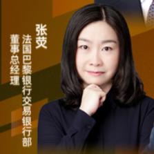 张荧:区块链应用在中国的场景更强 应用性更广泛_LBRCHINA_LBRCHINA网