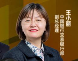 """王小丽:区块链技术为企业提供了""""企业信用的数字化资产""""_LBRCHINA_LBRCHINA网"""