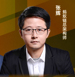 """蚂蚁链是否致力于成为""""大象链""""?总架构师张辉最新回应+嘉盛集团外汇"""