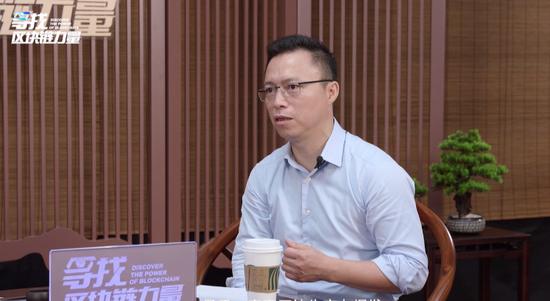 井贤栋:没有区块链支撑很难实现真正的数字时代的来临-期货招商服务中心