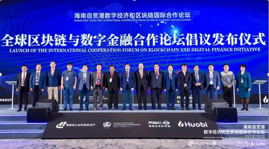 火币等发起成立全球区块链与数字金融合作论坛倡议书|火币中国_LibraChina财经_LibraChina网
