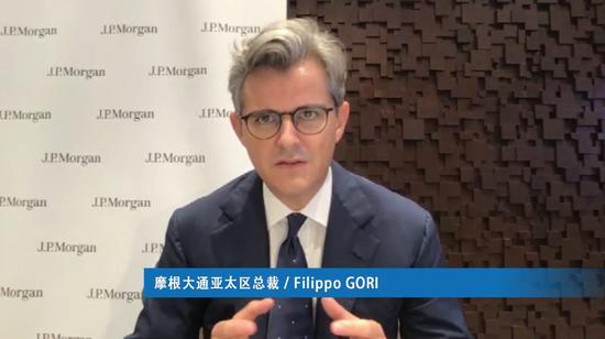 摩根大通Filippo GORI:贸易已成为人民币国际化的重要拉动引擎,交易外汇的平台