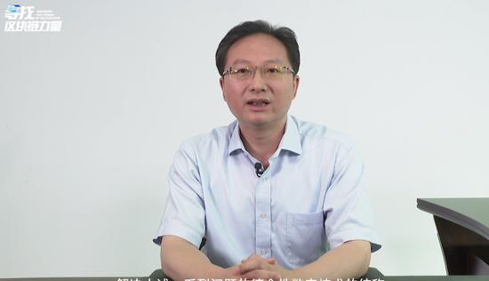 姚前:区块链技术可以充分保障老百姓的知情权|Maybank Kim Eng