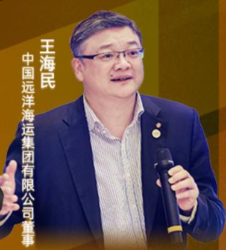 王海民:信息流的区块链化将对全球贸易支付体系产生巨大影响|格伦外汇