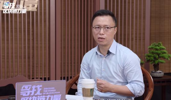 井贤栋:区块链能让商业交易更可信、更高效_易汇