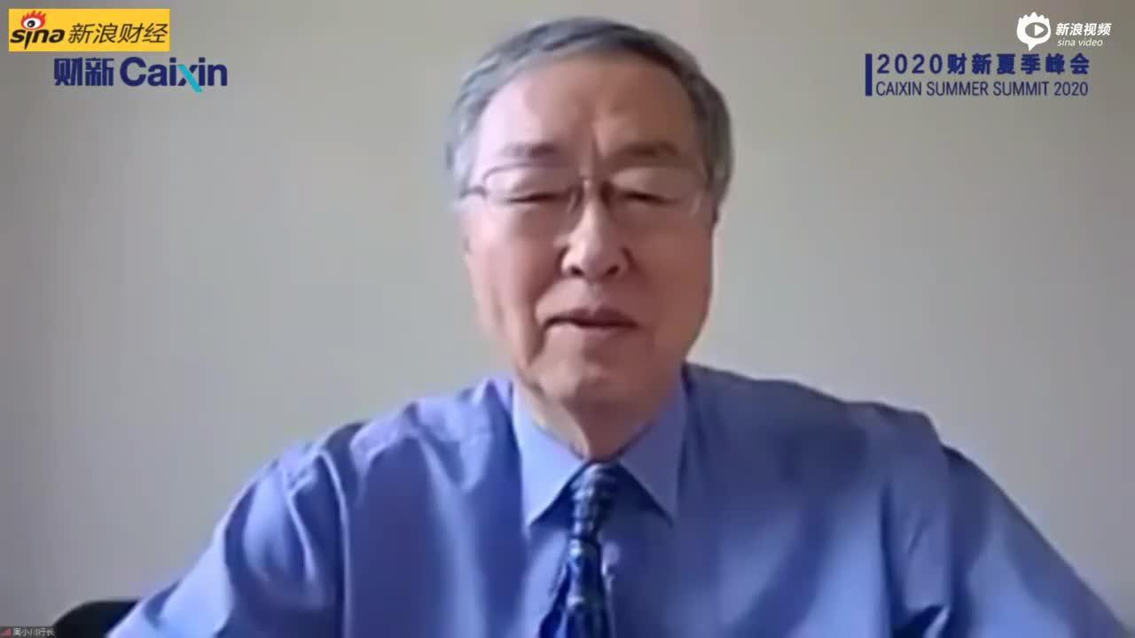 视频丨周小川:当前全球资金充裕、价格便宜是融资的好机会