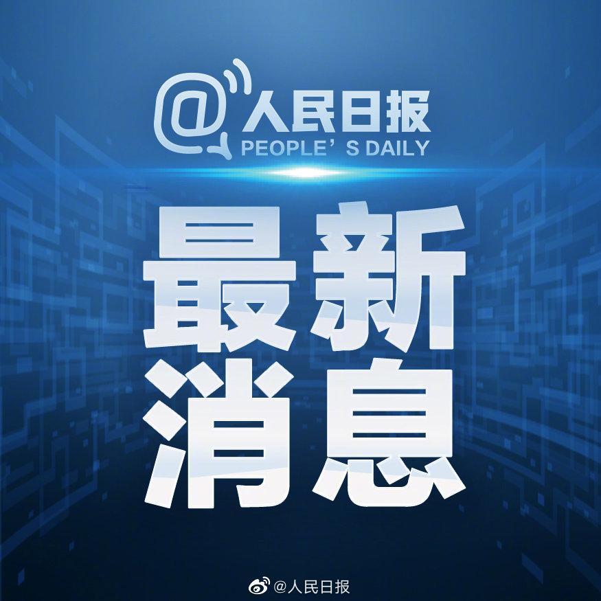 北京:7月4日起低风险地区人员出京无需持核酸证明