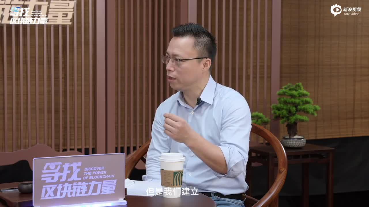 井贤栋谈老干妈事件:公章也不能代表信任(含视频),金道外汇