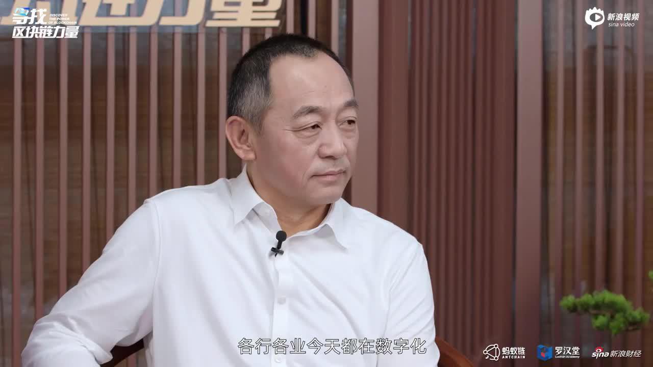 """蒋国飞:区块链的核心能力在于""""链""""接产业 (视频),外汇强力指标"""