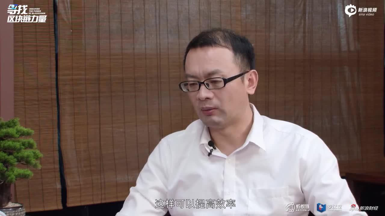蒋国飞:上链将成为常态,跨链会帮助联盟链长成更大的局域网