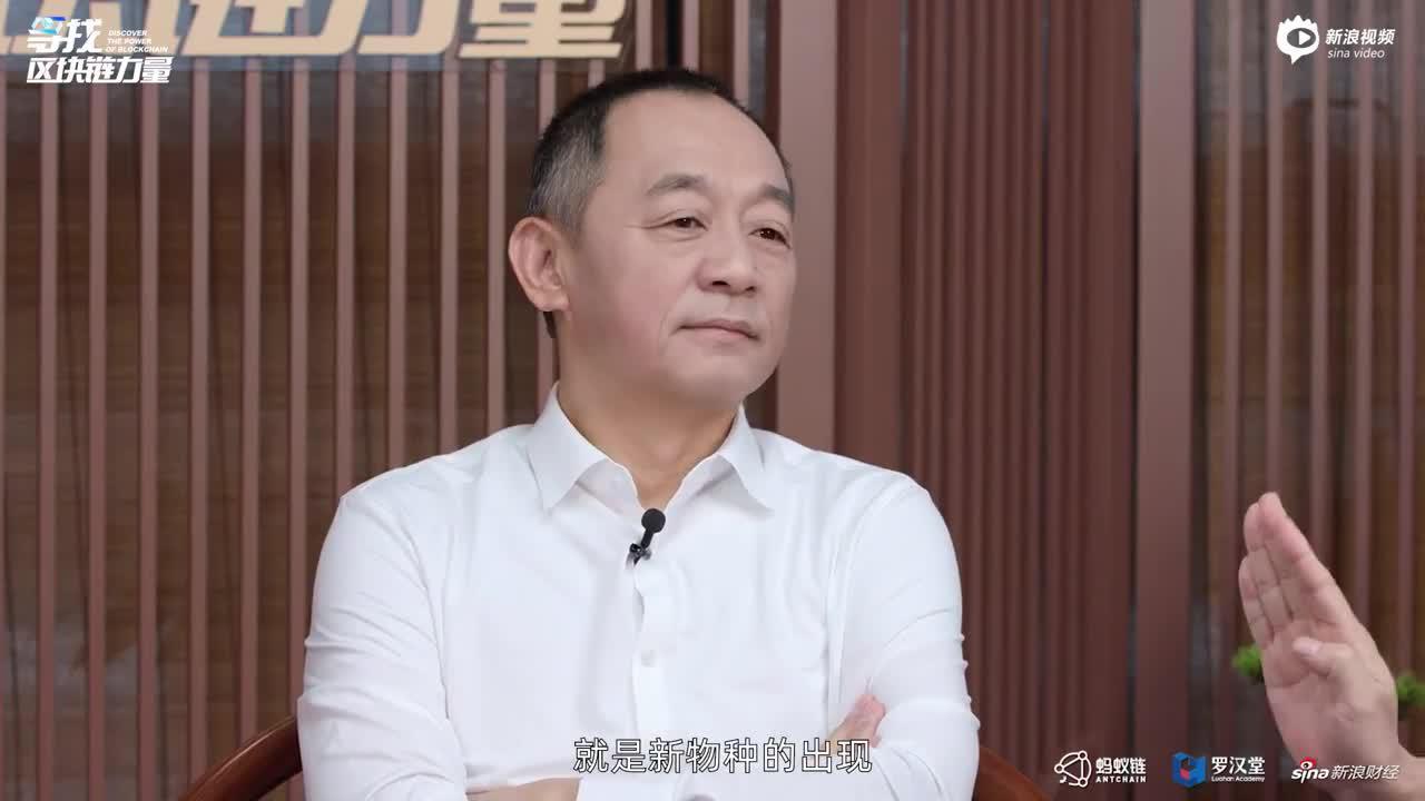 蒋国飞:区块链一定能催生改变行业的新物种(视频),外汇顺势指标