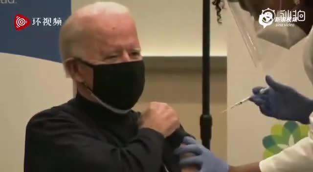 美国当选总统拜登公开接种辉瑞新冠疫苗(视频),外汇培训