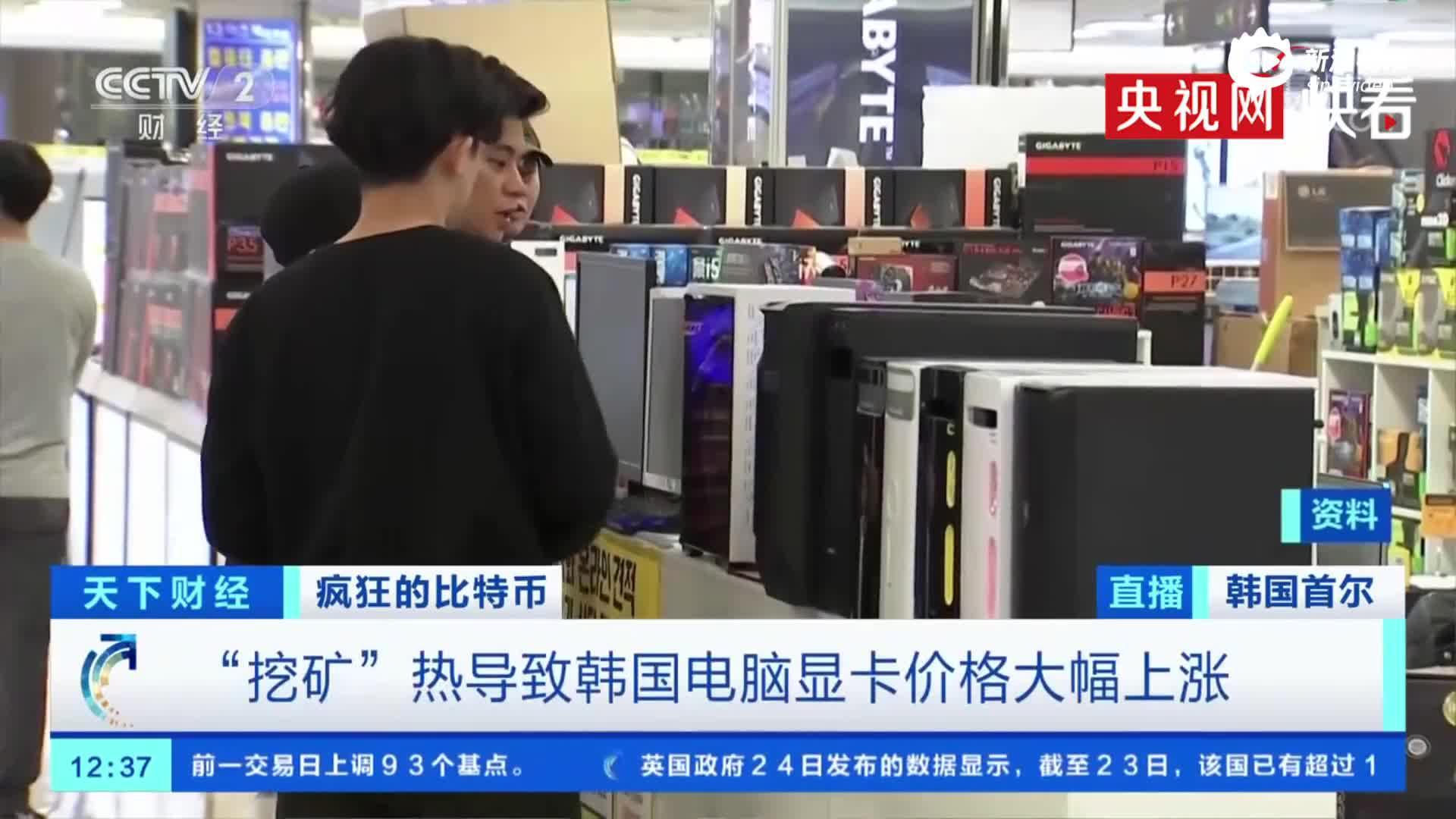 #韩国约两成网吧关门挖比特币#上热搜 比特币究竟有多火?_新浪财经_新浪网