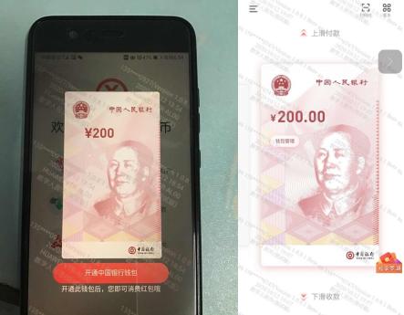数字人民币亲测报告来了!与支付宝、微信有啥区别?_mt5中文版下载