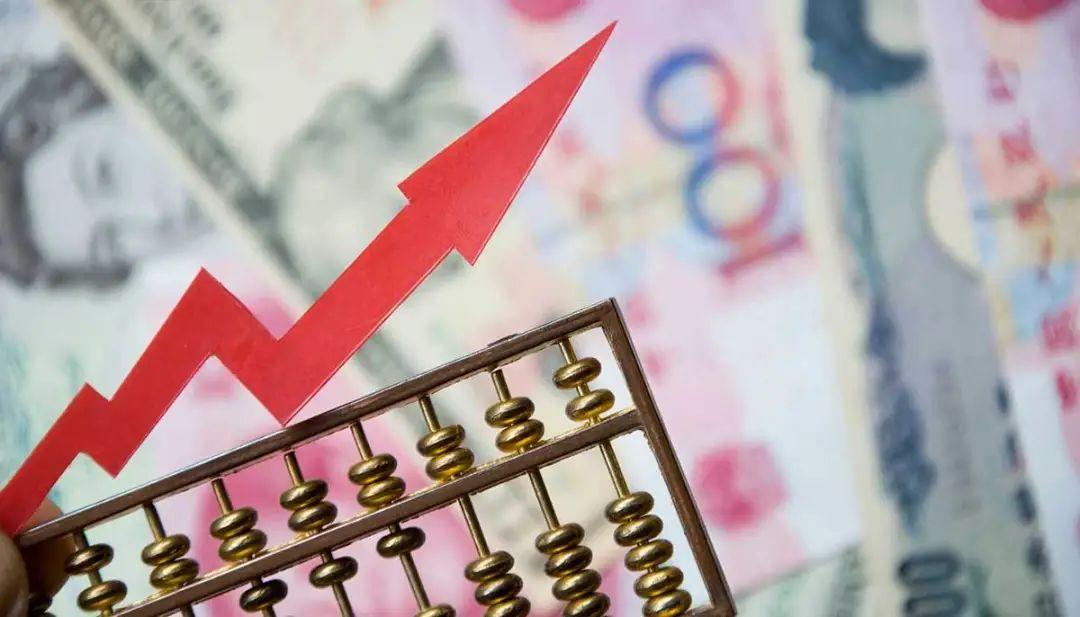 人民币冲高回落多空博弈 全球大型资管机构长线看涨|外汇开户交易