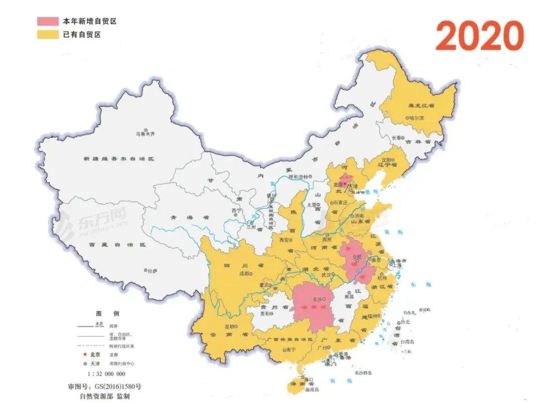 决定全球命运的一周:十四五规划马上出台 中国即将发生12个巨变|外汇成交量指标