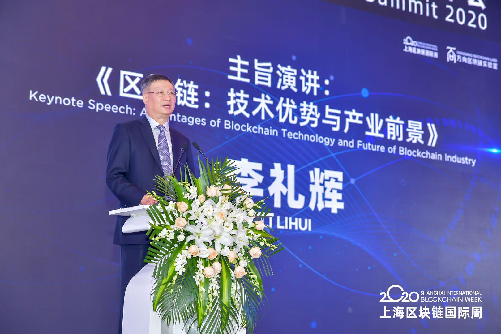 李礼辉:数字人民币也有可能跨境溢出 发展为全球性数字货币,外汇入门书籍
