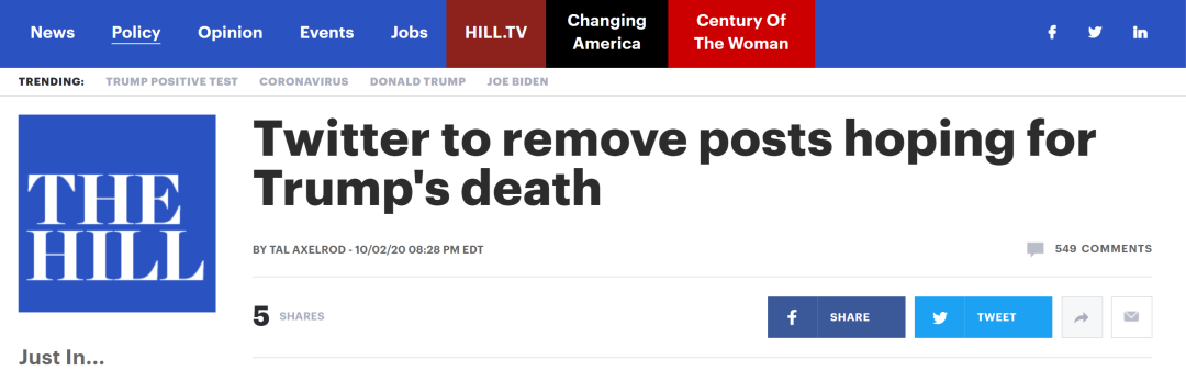 """推特将删除""""希望特朗普死掉""""推文,外汇一个月能赚多少钱"""