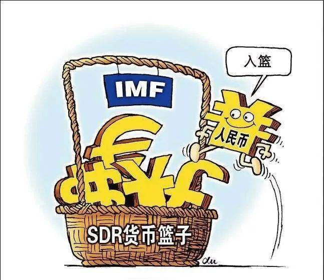 图源:新华社