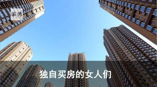 日媒:菅义伟已锁定自民党总裁选举八成选票-上海东证期货官网首页