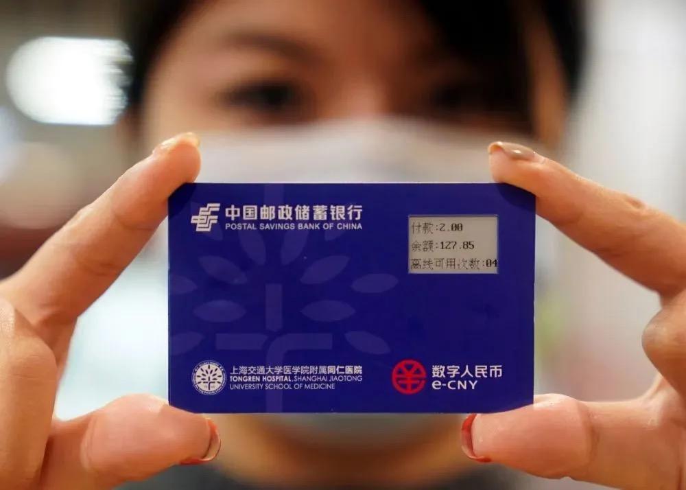 数字人民币现身上海陆家嘴 支付宝低调内测扫码和刷脸支付-EightCap易汇