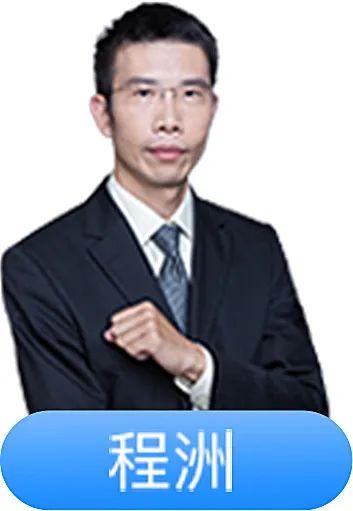【年终总结】基金经理程洲之聚信篇