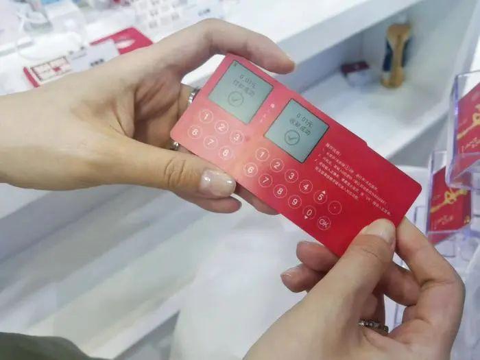 """太牛了!数字人民币""""黑科技""""曝光:SIM卡、拐杖、手表都能当钱包 数字人民币_xdxex财经_xdxex网"""