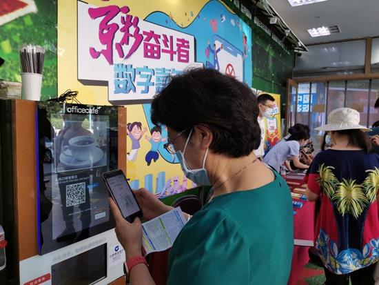 多场景宣传推广数字人民币朝阳打造数字消费新体验|数字人民币_新浪财经_新浪网