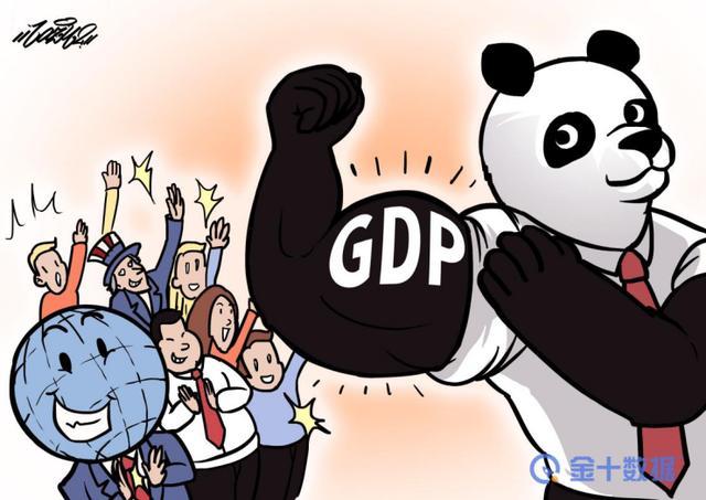 我国上半年GDP达532167亿!英国智库:中国有望在2028年超车美国