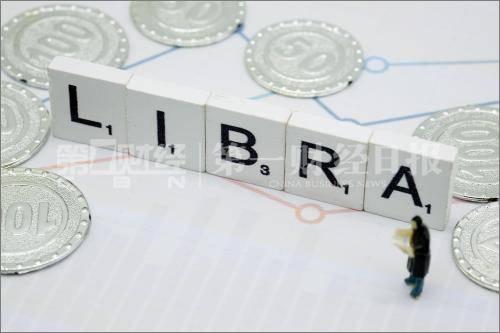 币花不炒:为何央行数字货币不具备炒作性?|数字货币_LibraChina财经_LibraChina网