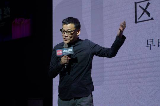 李国庆:不惧互联网巨头 区块链让创业者杀出一条血路|李国庆_LibraNews_LibraNews网