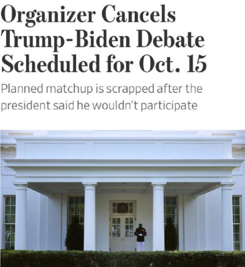 美国总统第二场辩论取消 1.8万亿美元超级刺激计划要来了?|110外汇