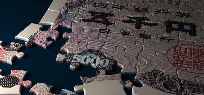 秦勇:人民币表现抢眼 日元汇率怎么走?,今年发展的主要预期目标是