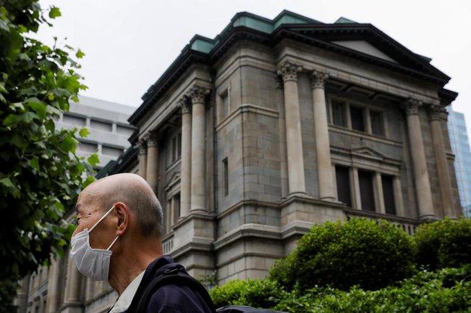 日本央行维持货币政策不变 认为经济景象更为黯淡,外汇交易short