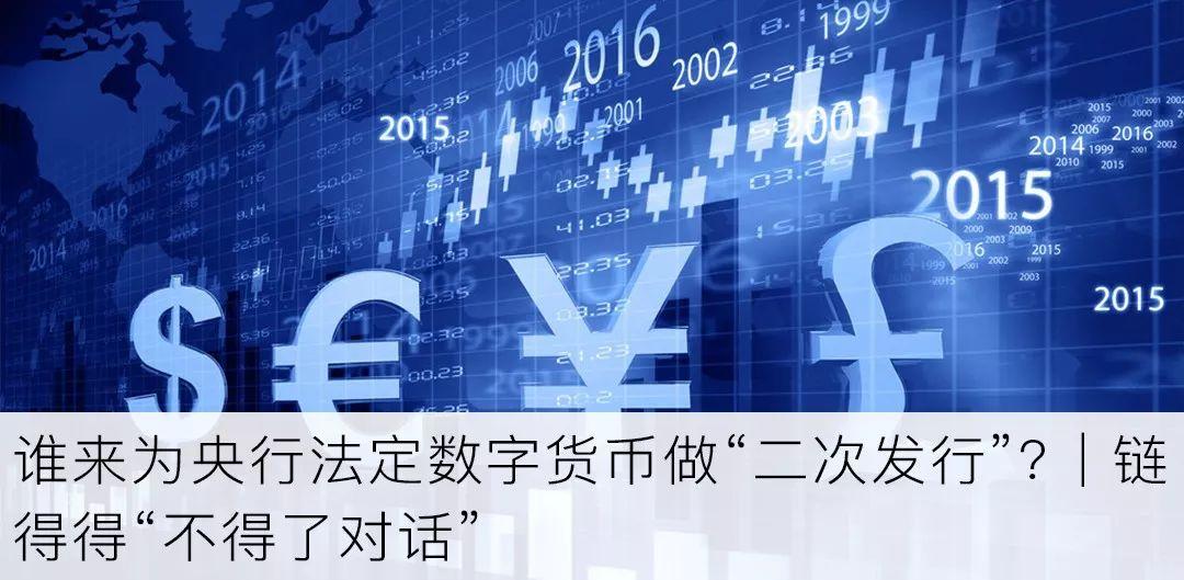 李礼辉:中国将成为全球规模最大的数字金融市场|日发金融