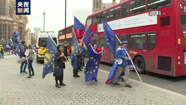 """英国""""脱欧""""进入倒计时!欧洲议会将于29日表决,总统自由勋章"""