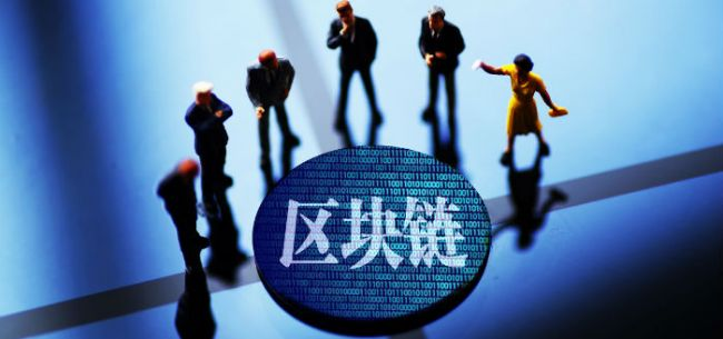 中国区块链专利腾讯最多 区块链电子发票已走出深圳,外汇交易宝