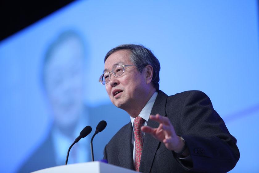 周小川:数字人民币不会取代美元 也不会威胁全球货币体系(全文),外汇软件