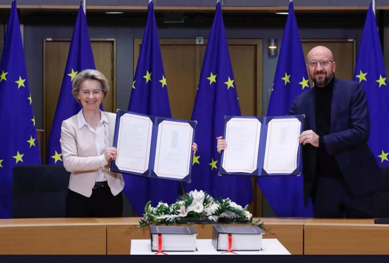 欧盟首脑签署英欧贸易和合作协议_ 外汇天眼