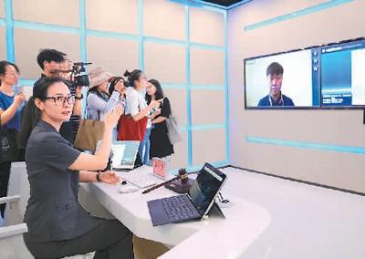 北京互联网法院天平链电子证据平台:区块链存证 区块链_LibraChina财经_LibraChina网