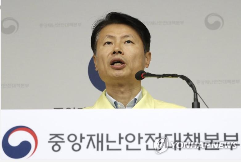 """韩国政府上调疫情预警至""""严重""""建议民众暂停聚集性活动+澳大利亚asic"""