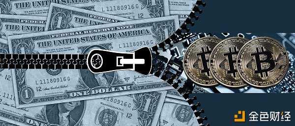 政府缴获的数字货币怎么处理? 数字货币_LibraNews_LibraNews网
