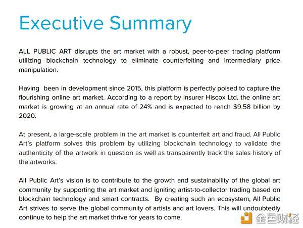 区块链如何赋能数字艺术市场 区块链_LibraChina_LibraChina