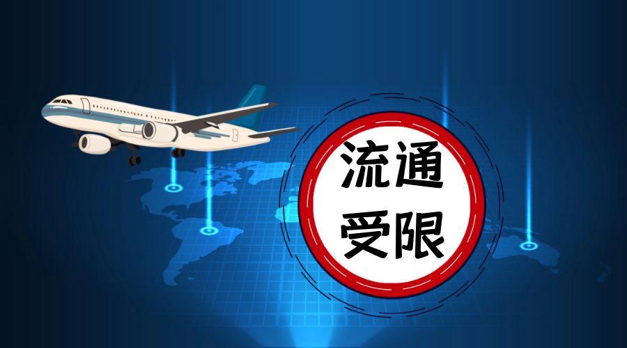 瑞士出口中国的黄金雪崩式下降 西金东移过程受阻