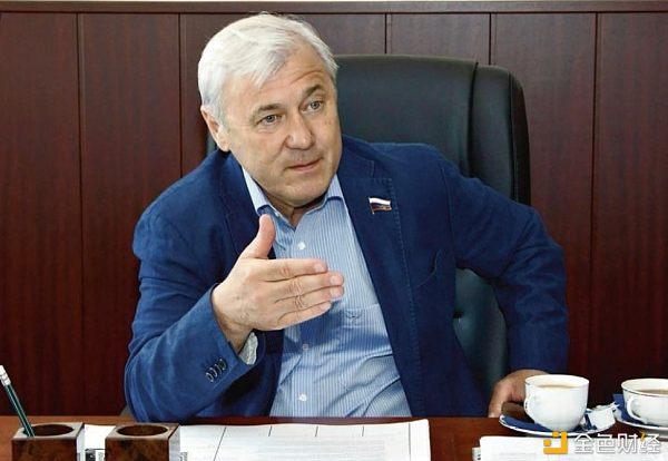 俄罗斯再次推迟加密货币法案|挖矿_LibraChina_LibraChina