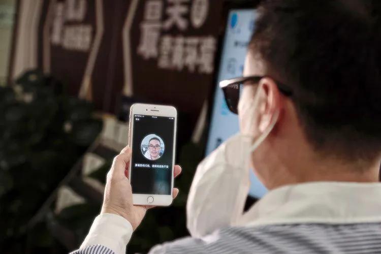电子证照上链 北京两地区块链证照同期落地|新冠肺炎_LibraChina_LibraChina