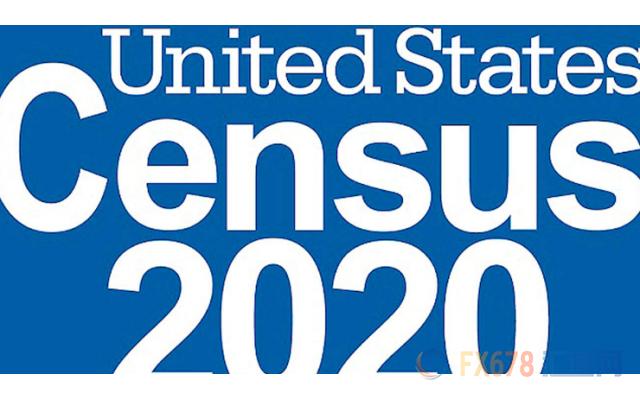 美国再度推迟2020年人口普查 非农恐持续遭遇滑铁卢|外汇平台对比