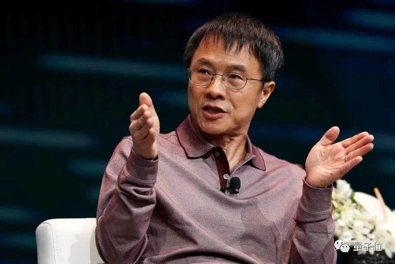 陆奇:区块链本质上是数字化的信任 可以降低交易成本_LibraNews_LibraNews网