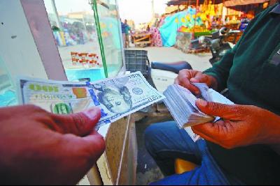 伊朗货币改革 面额去掉4个0+ausforex澳汇